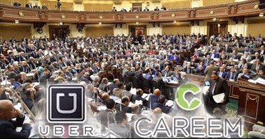 """7 معلومات عن قانون مشروع النقل الجماعى الجديد """"أوبر وكريم"""".. تعرف عليها"""