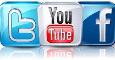 جلسة استماع لمسئولى فيس بوك وجوجل أمام الكونجرس17يناير بشأن المحتوى المتطرف -