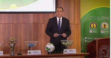 اليوم سحب قرعة دور المجموعات في دوري أبطال أفريقيا