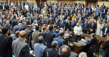 مجلس النواب يناقش قانون مزاولة مهنة الصيدلة الجديد الثلاثاء