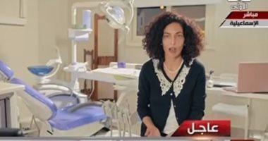 اول طبيبة اسنان صماء بختام مؤتمر الشباب: مفيش حاجة اسمها مستحيل