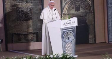 بابا الفاتيكان: مصر أرض المعرفة والدين وجبل سيناء يرمز إلى التآلف والتآخى
