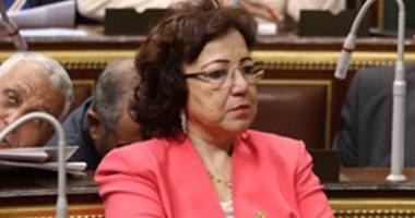 النائبة فايقة فهيم تطالب بإلزام المدارس الخاصة برد مصروفات الترم الثانى