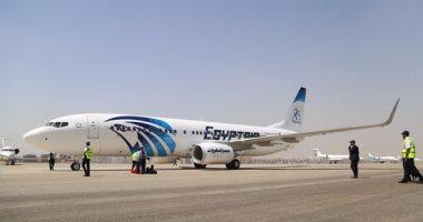 """مصر للطيران تكشف لـ""""كلمة أخيرة"""" تفاصيل قرار توقف تشغيل 4 طائرات بوينج 777"""