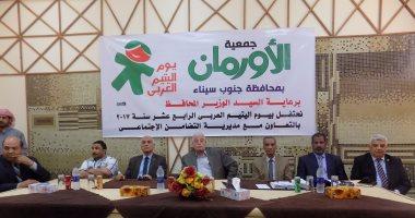 بالفيديو والصور.. محافظ جنوب سيناء يكرم 75 من الأيتام على مستوى المحافظة