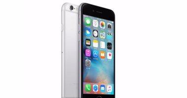 أبل تطرح تحديث iOS 12.5.3 لمستخدمى أيفون القدامى