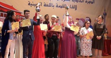 جامعة القاهرة تفوز بجائزة كأس السفير الصينى لإلقاء القصة