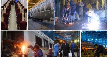 ورش السكة الحديد - صورة أرشيفية