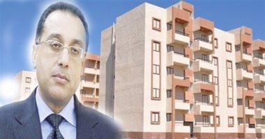 وزير الإسكان ينيب نائبيه لحضور معرض المنتقى العقارى