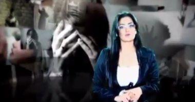 """بالفيديو.. مفاجأة سما المصرى لجمهورها فى رمضان """"ختان وزنا محارم"""""""