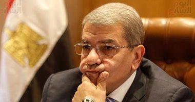 وزارة المالية تطرح أذون خزانة بقيمة 12.2 مليار جنيه اليوم