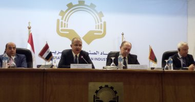 اتحاد الصناعات: إقامة المعـرض المصـرى البحرينى يومى 16 و 17 مايو