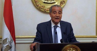 طلب إحاطة لوزير التموين من النائب أحمد الفرجانى بسبب ارتفاع اسعار السلع