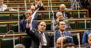 البرلمان يوافق نهائيا على مشروع ربط حساب ختامى موازنة 2015/ 2016