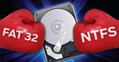 إيه الفرق بين أنظمة إدارة الملفات FAT32 وexFAT و NTFS؟