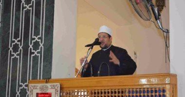 """""""الأوقاف"""" تفتتح مسجدين بالغربية اليوم.. و4 أخرى بالوادى الجديد الأحد المقبل"""