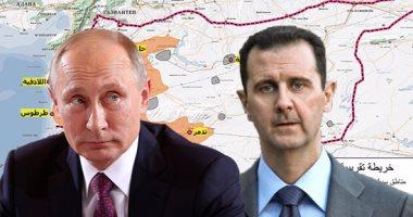 صور.. انطلاق أولى المشاريع السياحة الروسية فى سوريا