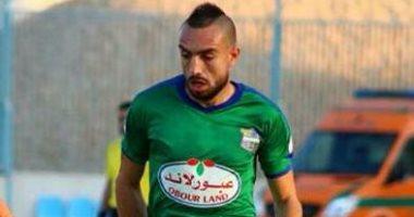 احمد داوودا