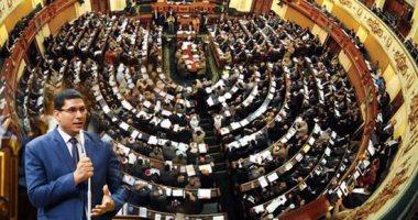 النائب بسام فليفل يتقدم بطلب مناقشة عامة حول آليات تنقية بطاقات التموين