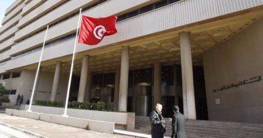 المركزى التونسى يبقى سعر الفائدة الرئيسى دون تغيير عند 7.75% style=