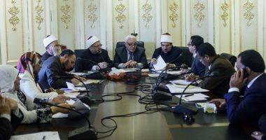 """نائب بـ""""دينية البرلمان"""": قانون الأزهر لتجريم الكراهية يحظى بقبول جميع الأعضاء"""