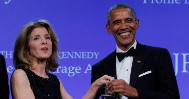 بالصور.. أوباما يتسلم جائزة جون كينيدى للشجاعة لعام 2017