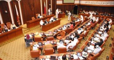 مجلس النواب البحرينى: مخطط قطرى صفوى لزعزعة الأمن والاستقرار بالبحرين