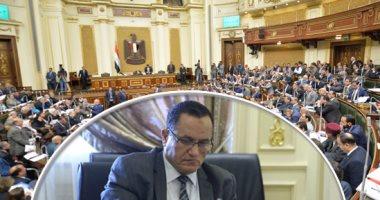 مطالبات برلمانية لغلق قنوات الجن والشعوذة بسبب تدميرها للمجتمع