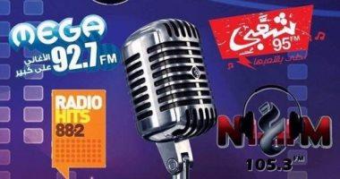 """مفاجآت """"راديو النيل"""" تتواصل بفترات متنوعة وبرامج جديدة على """"شعبى إف إم"""" - (تحديث)"""