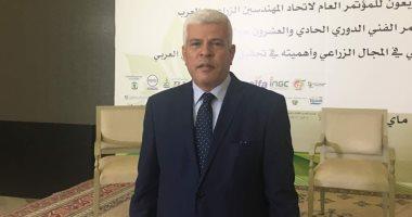 اختيار نقيب الزراعيين أمينا عاما مساعد لاتحاد المهندسين الزراعيين العرب