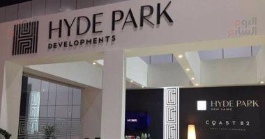 هايد بارك تنفذ أكبر حديقة مركزية بمشروعها فى القاهرة الجديدة