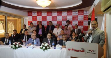 """""""المصريين الأحرار"""" يستكمل تشكيل أمانات الجيزة ويناقش استعدادات المدارس"""
