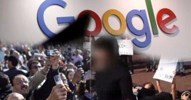 بعد اتهامها بالتمييز ضد المرأة..جوجل تتعمد حجب بيانات رواتب موظفيها