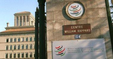 اعرف.. كيف راعى قانون الجمارك التزامات مصر الدولية أمام منظمة التجارة العالمية؟