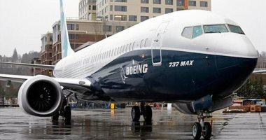 ماليزيا توقف تشغيل الطائرة بوينج 737 ماكس فى مجالها الجوى