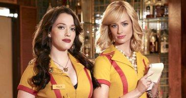 """إلغاء عرض السيت كوم """"Broke Girls 2"""" على قناة CBS"""