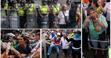 الأجداد يثورون لأحفادهم فى فنزويلا ضد نظام نيكولاس مادورو