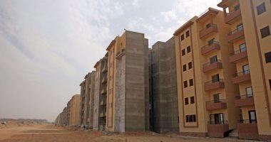 ننشر تفاصيل مشروعات الشركة السعودية المصرية بالقاهرة والمحافظات