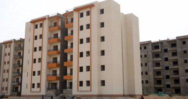 وزارة الإسكان السعودية تعلن عن طرح 21 ألف شقة وفيلا بنظام البيع على الخريطة