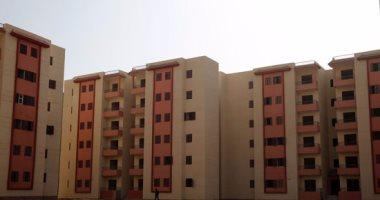 ٣٢ مليار جنيه موازنة هيئة المجتمعات العمرانية للعام المالى الجديد