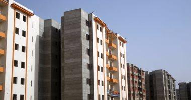 صندوق التنمية العقارى السعودى يعتزم منح المواطنين ١٠٠ ألف قرض خلال 2018