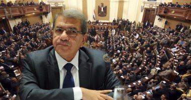 وزير المالية: لا مانع من إلغاء الحد الأقصى لعلاوة غير المخاطبين بالخدمة المدنية