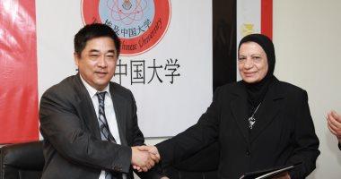 بروتوكول تعاون علمى بين الجامعة المصرية الصينية وجامعة جياوتونج بالصين
