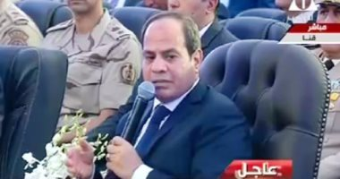 السيسي: مؤتمر موسع نهاية مايو لإعلان نتائج مواجهة التعدى على أرض الدولة