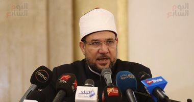 """وزير الأوقاف لـ""""السيسى"""":سر على بركة الله حربنا على الإرهاب مشروعة"""
