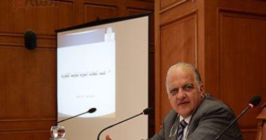 """""""طاقة البرلمان"""" تواصل مناقشة قانون تنظيم النفاذ للموارد الأحيائية 14 يناير"""