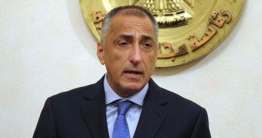 ننفرد بنشر التشكيل الكامل لمجلس إدارة بنك القاهرة برئاسة طارق فايد