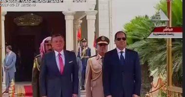 مراسم استقبال رسمية للعاهل الأردنى بقصر الاتحادية.. والمدفعية تطلق 21طلقة