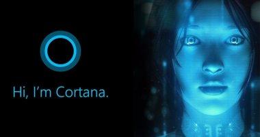 مايكروسوفت تفصل Cortana عن ويندوز.. اعرف التفاصيل