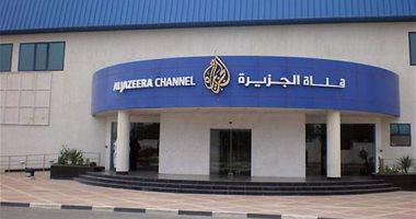"""مصدر: حجب 21 موقعا إلكترونيا داخل مصر بينها """"الجزيرة"""" لتحريضها على التطرف"""